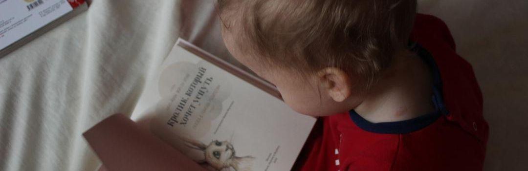 A função da família frente as dificuldades de aprendizagem infantil